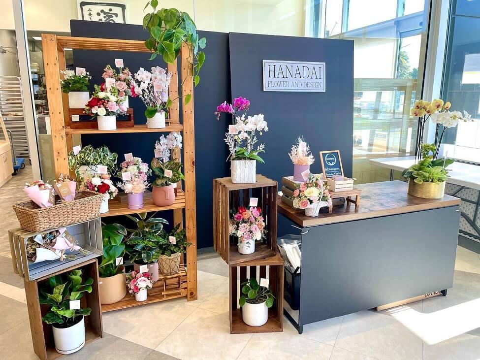 Handai Floral Studio in Torrance, California