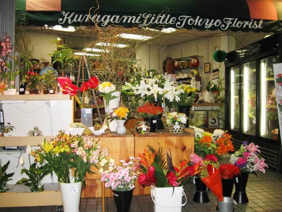 Kuragami Little Tokyo Florist